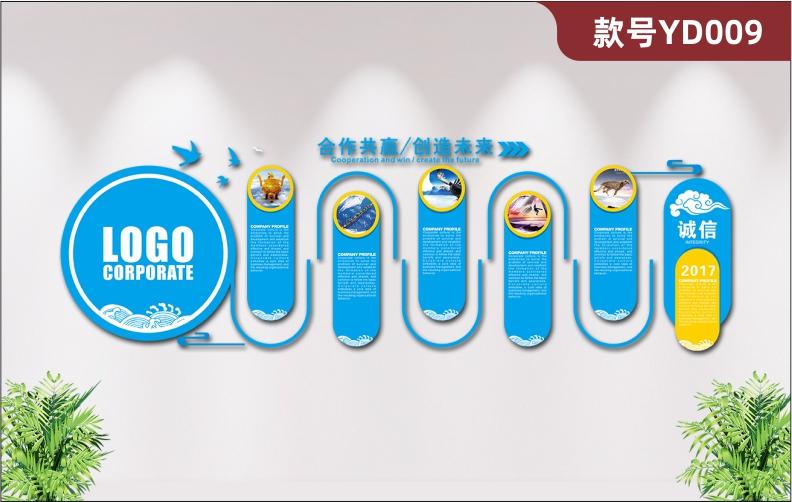 定制企业文化墙公司LOGO设计办公室形象墙面装饰3d立体亚克力墙贴