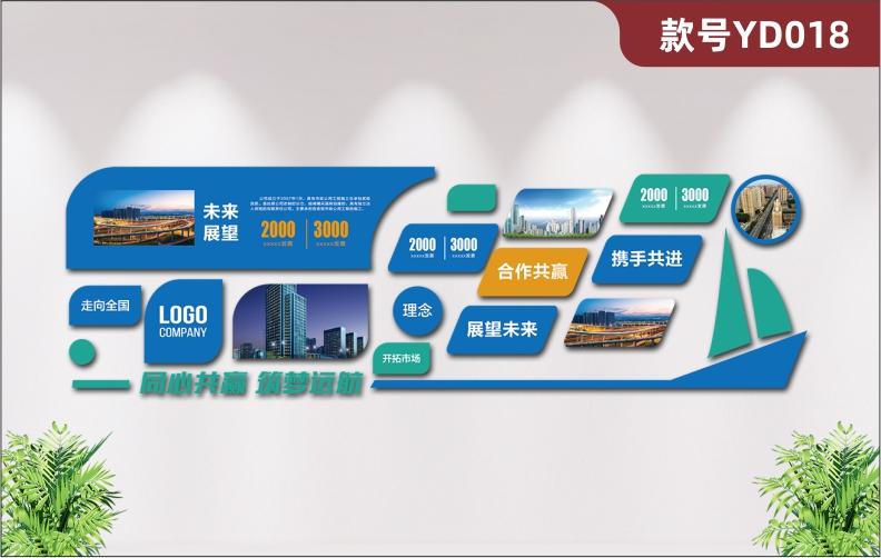 定制蓝色大气3D立体亚克力企业文化墙立体雕刻展板办公室形象墙贴