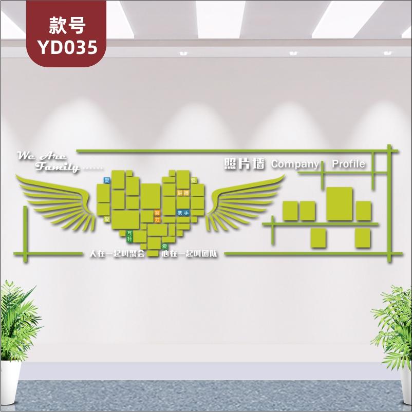 定制员工风采照片墙公司形象墙心形翅膀雕刻展板3D立体亚克力墙贴