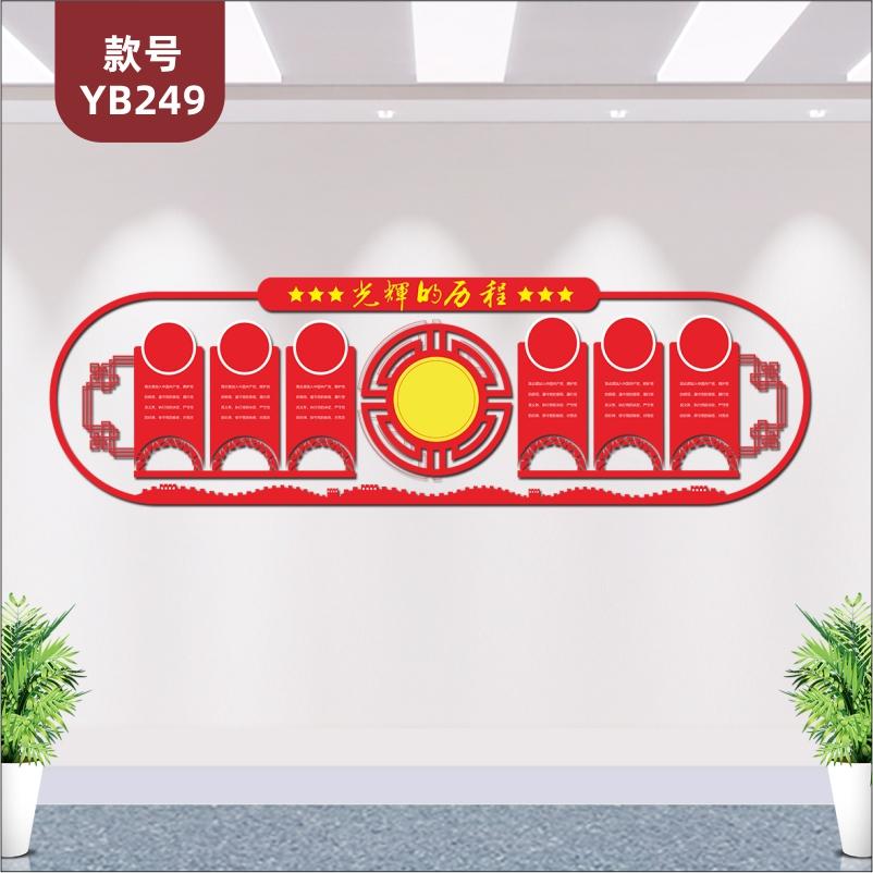 定制党的光辉历程文化墙党史活动室展厅大气走廊3D立体形象墙布置图