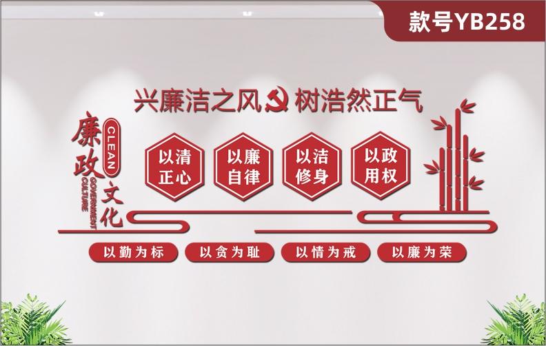 定制红色党建廉政文化墙党支部活动室布置3d立体亚克力布置墙贴