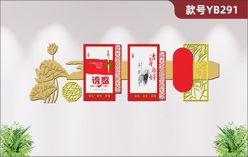 创意新中式廉政党建文化墙企业机关廉洁展板展馆展厅3D立体形象墙贴