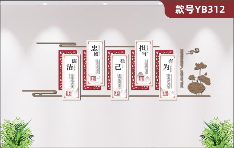 党建廉政文化廉洁奉公企事业单位社区宣传装饰创意3D立体装饰墙贴