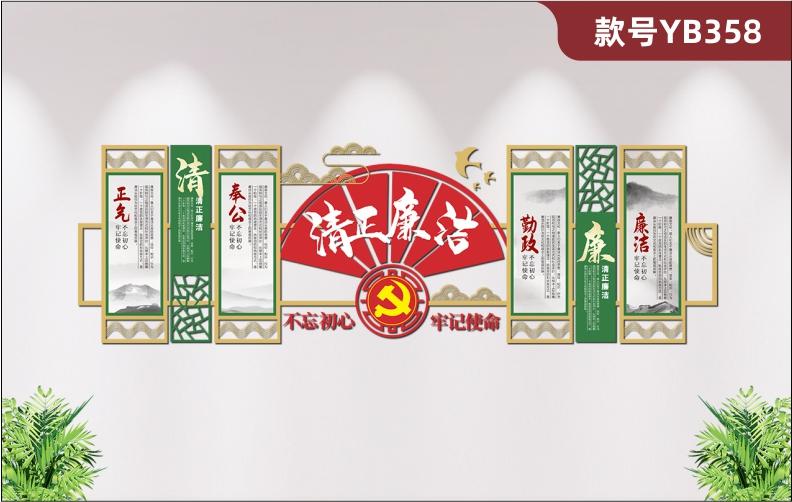 新中式党建廉政文化墙廉洁展厅背景形象墙3D立体亚克力装饰布置墙贴