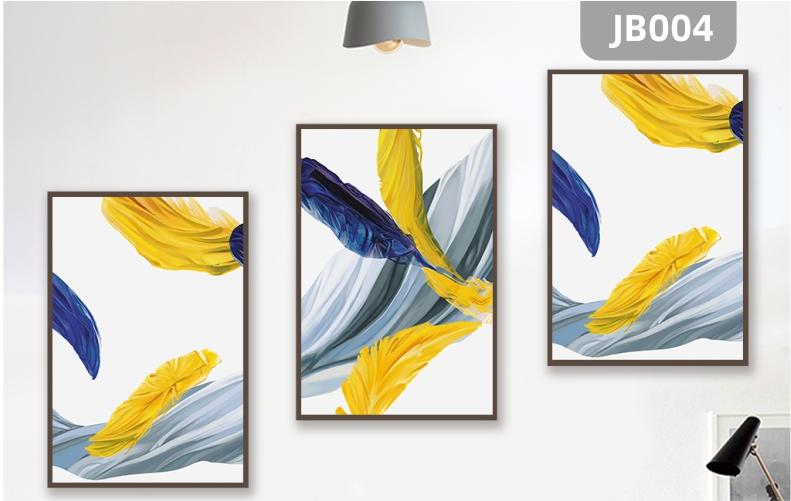 定制现代简约抽象手绘水彩羽毛装饰画唯美客厅书房装饰画三联挂画