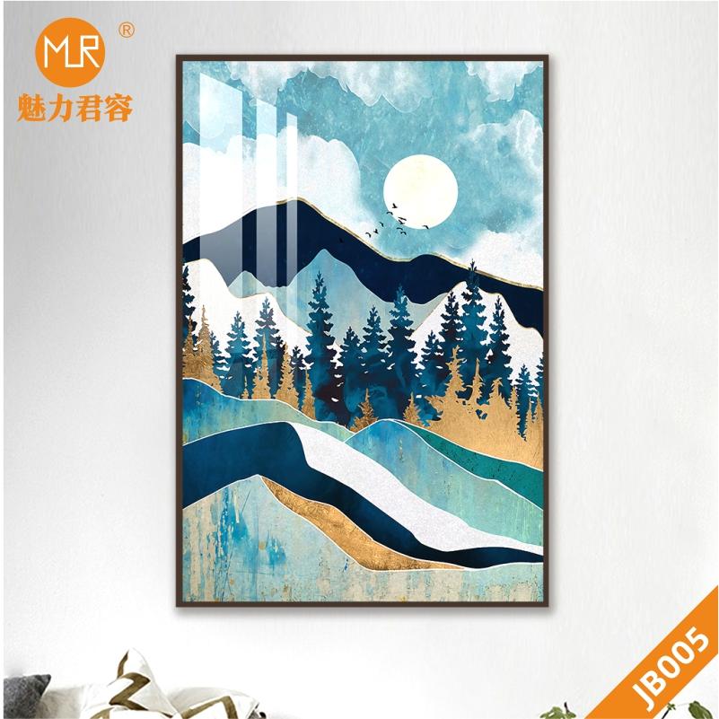 定制北欧现代抽象风景装饰画小清新玄关装饰画沙发背景墙挂画壁画