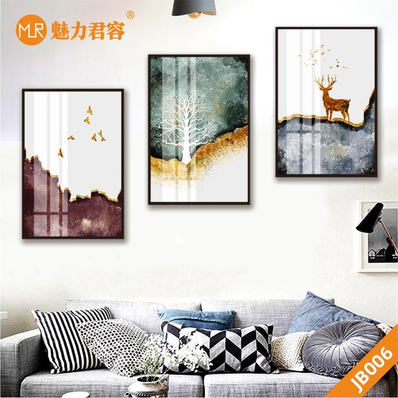 客厅装饰画轻奢麋鹿三联壁画北欧风格简约现代大气沙发背景墙挂画
