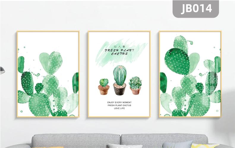 现代简约手绘仙人掌植物装饰画客厅餐厅书房田园墙挂画三联晶瓷画