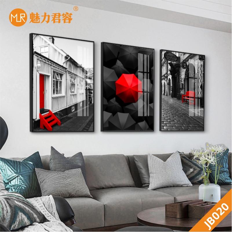 摩登城市系列黑白红艺术街头房屋风景个性装饰画风景墙壁画三联挂画