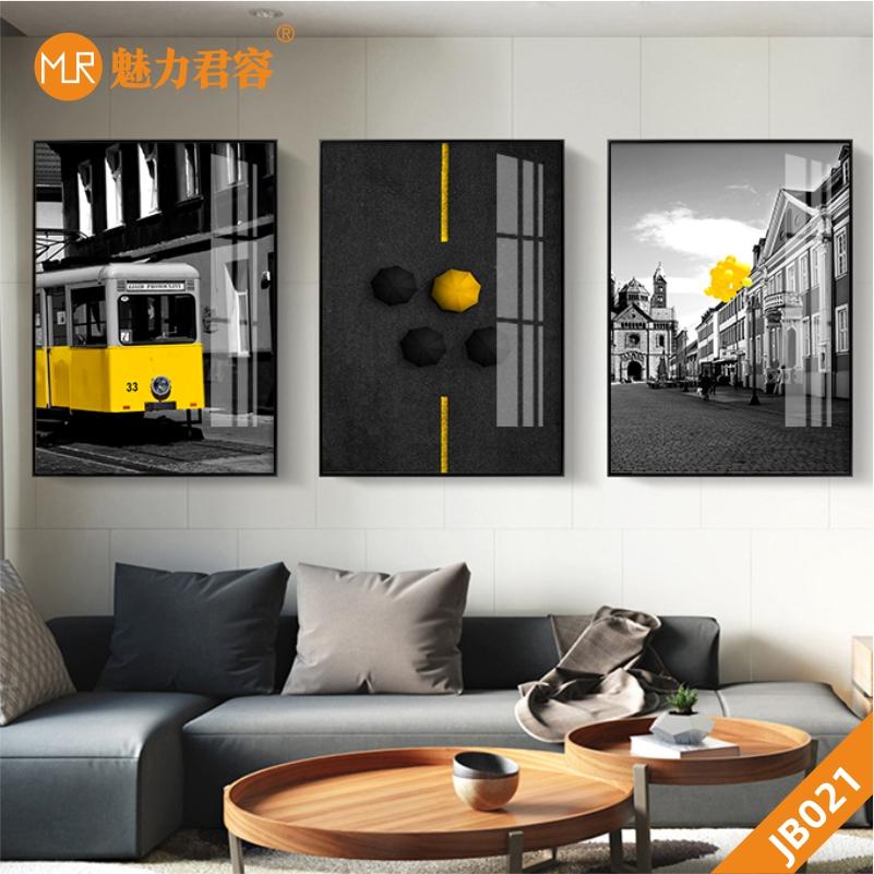北欧摩登城市系列欧洲建筑黑白风景黄色雨伞客厅装饰画沙发背景墙三联挂画