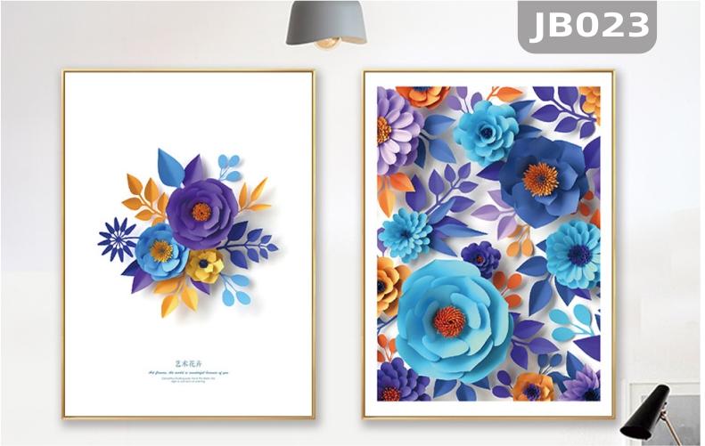 创意艺术花卉客厅餐厅装饰画沙发背景墙挂画立体花卉装饰两联挂画