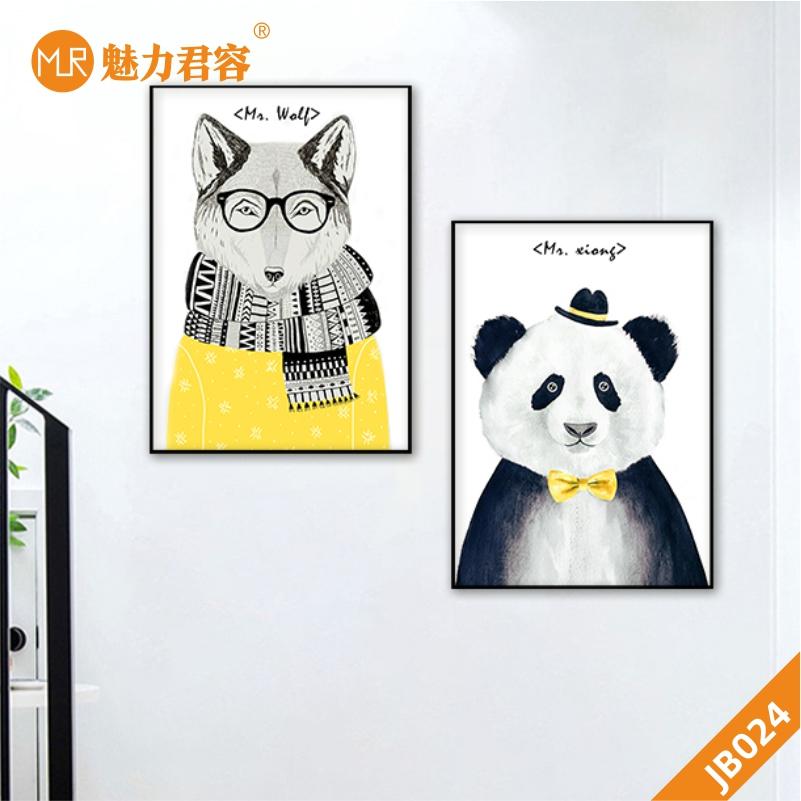 北欧抽象动物装饰画儿童房卧室床头装饰画挂画温馨动物熊猫沙发背景墙两联挂画