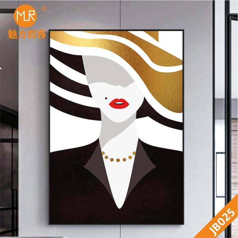 定制现代时尚简约抽象艺术美女黑金色客厅挂画卧室床头装饰画晶瓷画