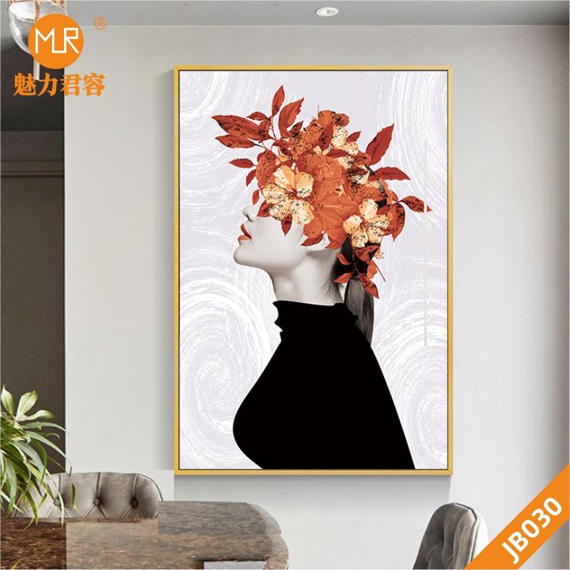 艺术人物美女花环客厅沙发背景墙装饰画壁画现代简约创意挂画晶瓷画