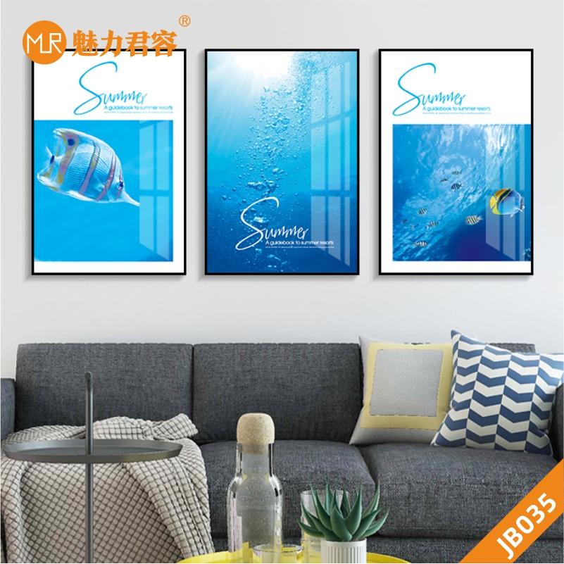 现代简约卡通创意海底鱼装饰画儿童房卧室床头墙壁布置贴画三联挂画