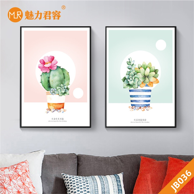 客厅卧室儿童房墙壁玻璃盆栽清新装饰画沙发床头多肉植物两联装饰挂画