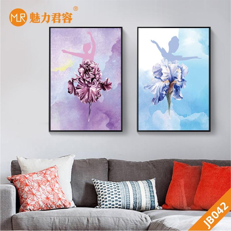 现代简约风格客厅装饰画创意水彩舞蹈跳舞女孩少女卧室墙两联挂画