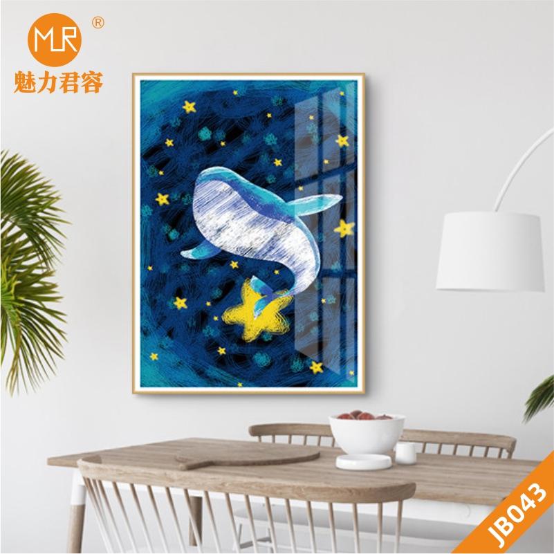 海洋鱼蓝色海豚鲸鱼梦幻星空装饰画卡通宝宝房床头装饰布置挂画壁画
