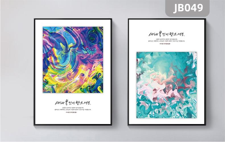 炫色现代简约抽象色彩卧室床头装饰画客厅沙发背景墙挂画两联组合挂画