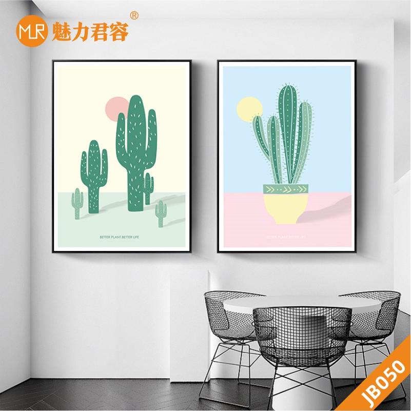 北欧风格装饰画仙人掌挂画绿植热带沙漠壁画客厅沙发背景墙两联组合挂画