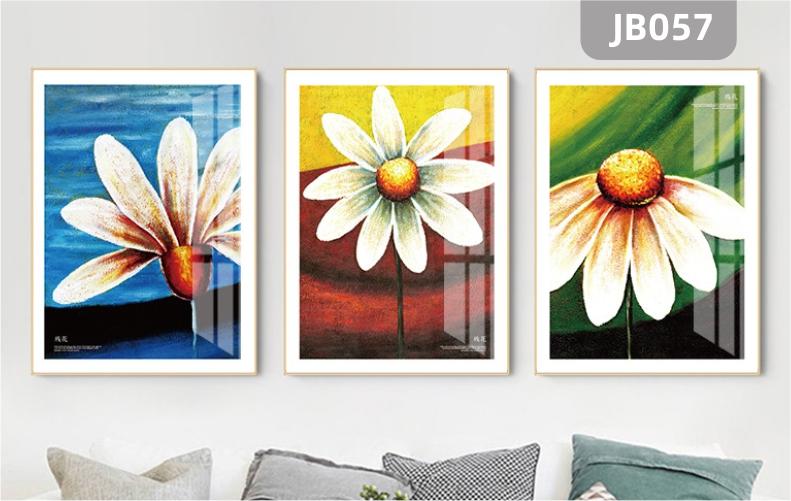 简约现代客厅沙发背景墙装饰画风景花卉三色背景卧室床头三联挂画
