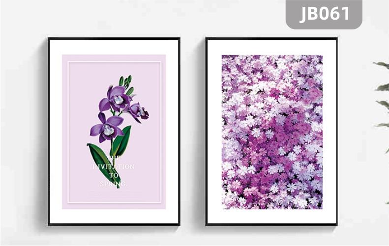 现代简约客厅装饰画卧室挂画沙发背景墙画壁画樱花谷紫色花朵两联挂画