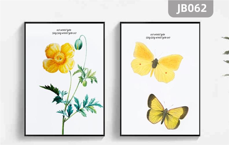 简约手绘彩色装饰画现代客厅装饰画卧室床头壁画黄蝴蝶花两联挂画