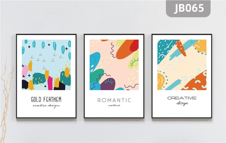 浪漫有创意的彩色图案条纹装饰画现代简约客厅沙发背景墙三联壁画