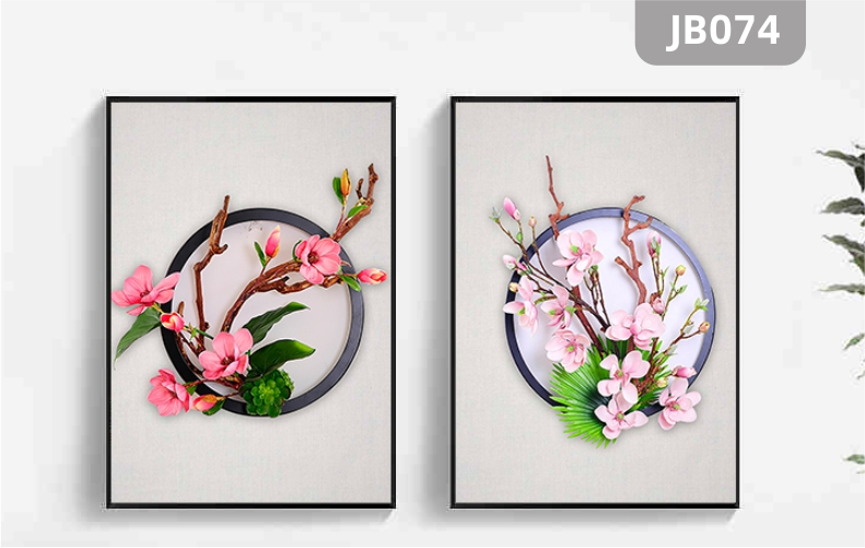 现代唯美温馨桃花客厅装饰画晶瓷画沙发卧室背景墙画花卉两联挂画