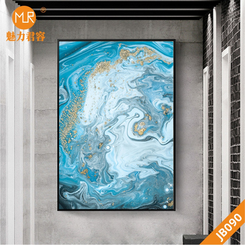 意境蓝色肌理抽象水墨山水大理石纹理背景装饰画北欧风客厅装饰画
