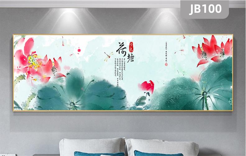 新中式手绘水墨荷花图客厅书房装饰画沙发背景墙挂画单幅晶瓷挂画