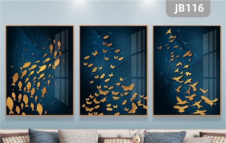现代简约蓝色星空意境鱼群飞鸟蝴蝶装饰画轻奢晶瓷客厅挂画三联壁画