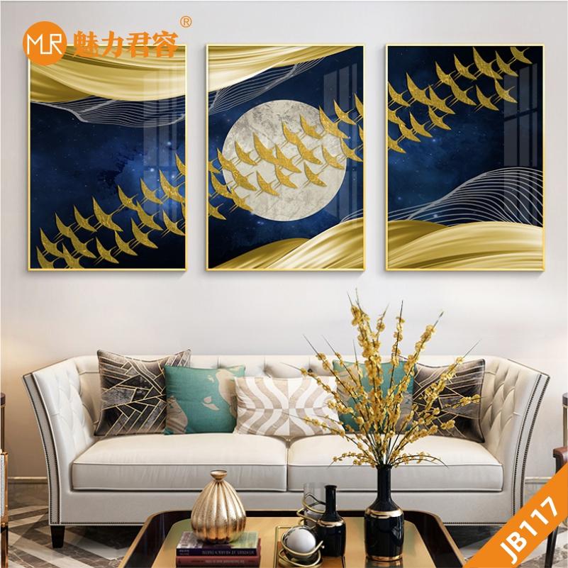 抽象客厅装饰画轻奢别墅三联装饰画飞鸟明月沙发背景墙装饰晶瓷画