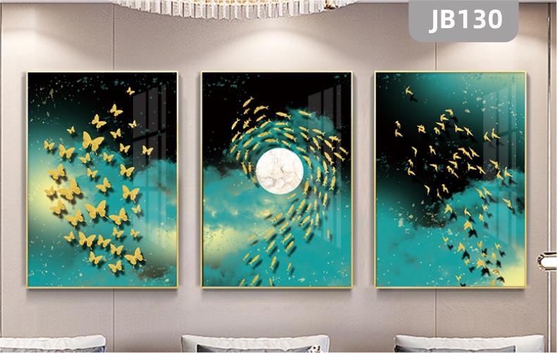 星空意境鱼蝴蝶客厅沙发背景墙装饰画现代简约晶瓷画鱼群三联挂画