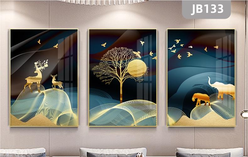 现代简约金色线条装饰画大象鹿飞鸟树木组合晶瓷画客厅沙发背景墙三联挂画