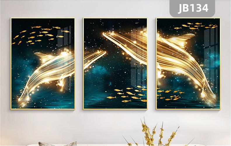 北欧风抽象星光海豚装饰画轻奢金色三联挂画简约酒店客厅餐厅壁画