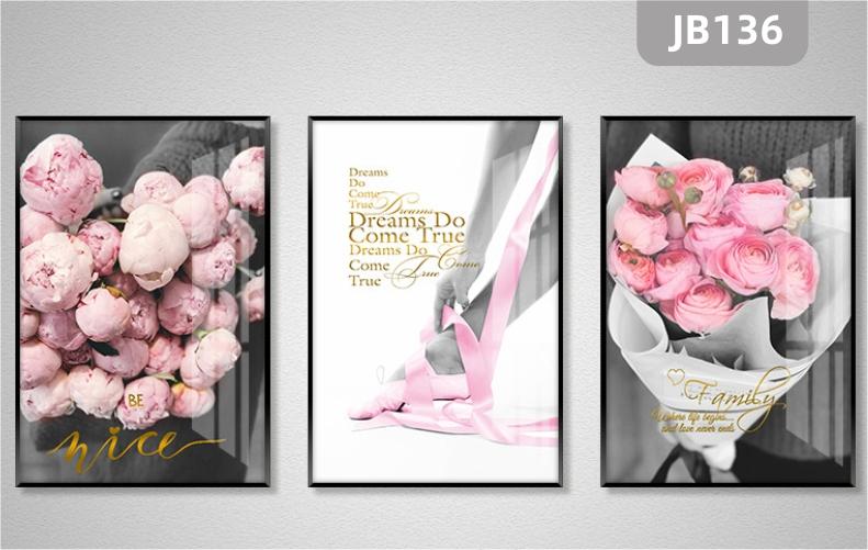 北欧风少女系粉色唯美花卉风景芭蕾三联挂画客厅沙发卧室背景墙挂画