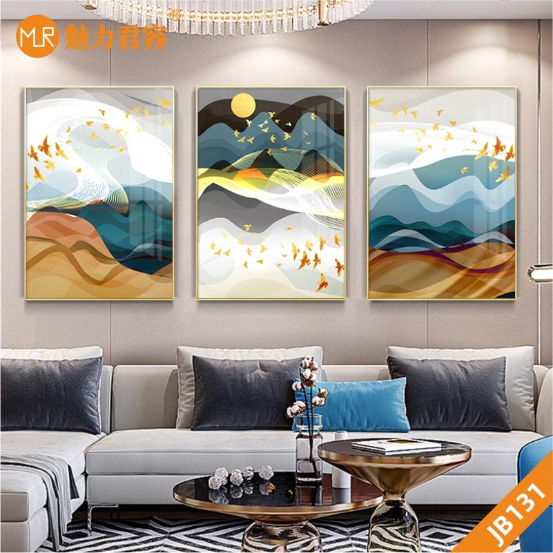新中式飞鸟日出金色意境山水画芯客厅沙发背景墙山脉三联装饰画晶瓷画