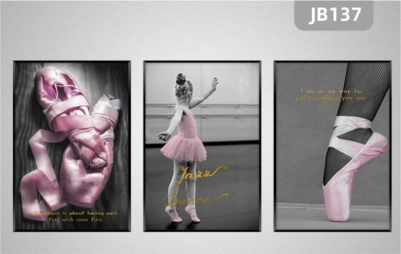 北欧粉色芭蕾舞女孩舞蹈室装饰画儿童房壁画挂画沙发背景墙三联挂画