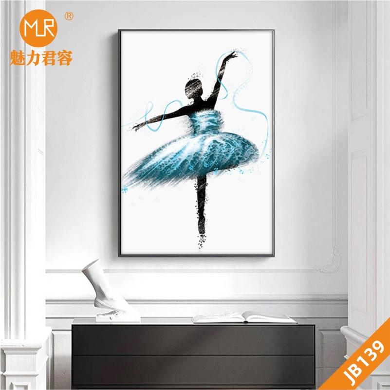 现代抽象人物跳舞女孩装饰画油画客厅电视卧室背景墙三联挂画晶瓷画