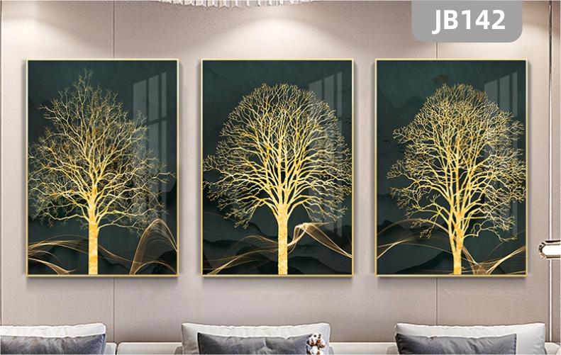 北欧风客厅装饰画抽象金色发财树招财油画现代简约沙发背景墙三联挂画