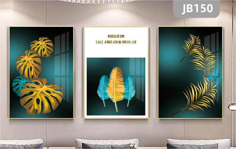 轻奢植物装饰画晶瓷画金色蓝色芭蕉叶子羽毛北欧简约客厅三联挂画