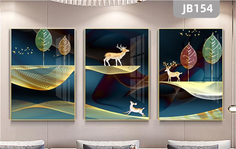 北欧风格客厅沙发背景墙装饰画植物餐厅壁画叶子麋鹿三联挂画晶瓷画