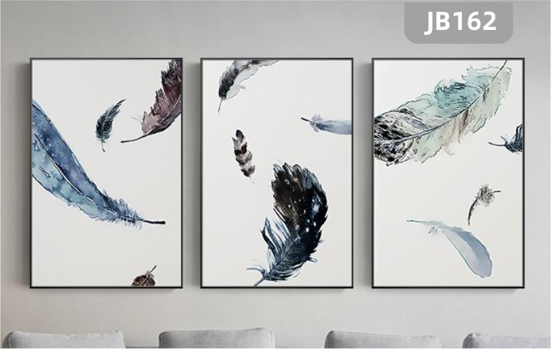 北欧风创意背景墙餐厅挂画抽象羽毛客厅装饰画卧室床头壁画三联挂画