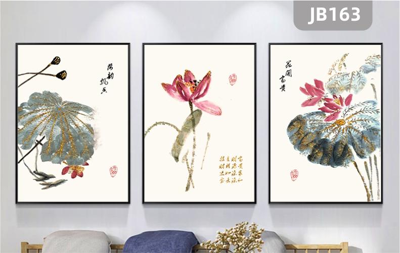 新中式水墨荷花装饰画客厅沙发背景墙装饰禅意中国风三联挂画壁画