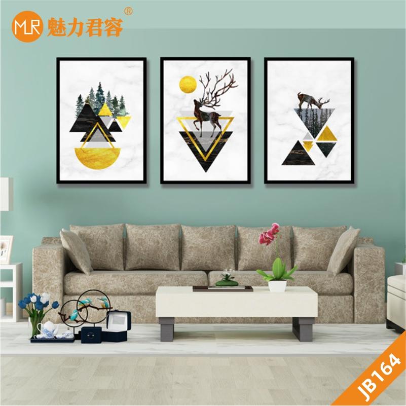 现代抽象沙发背景墙装饰画简约大气客厅挂画北欧几何麋鹿三联壁画