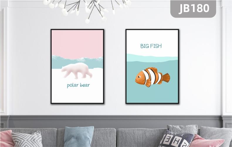 北欧现代简约装饰画客厅卧室餐厅个性清新挂画北极熊和鱼两联挂画
