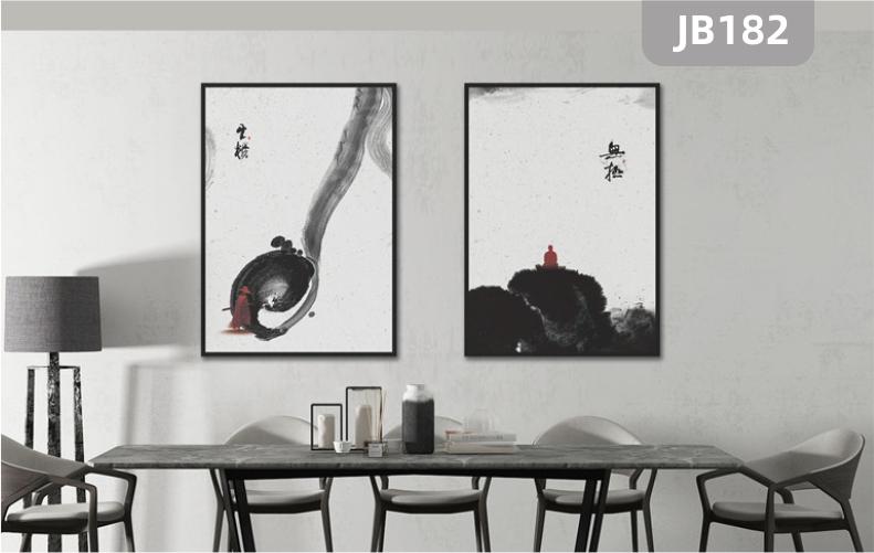 定制新中式水墨手绘装饰画餐厅样板房禅意茶室抽象无极挂画两联壁画