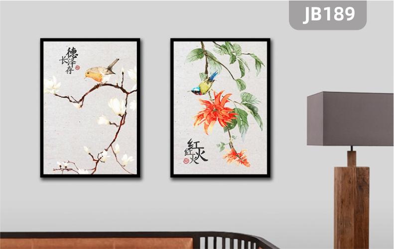新中式喜上眉梢客厅装饰画沙发背景壁画花鸟梅花喜鹊水墨两联挂画