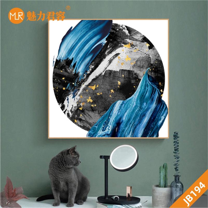 手绘新中式水墨蓝抽象画线条装饰画北欧黑白泼墨客厅沙发背景墙挂画